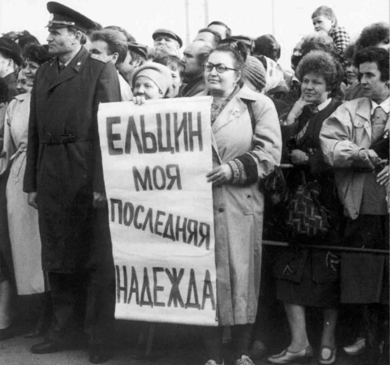 Картинки по запросу Борис Николаевич Ельцин